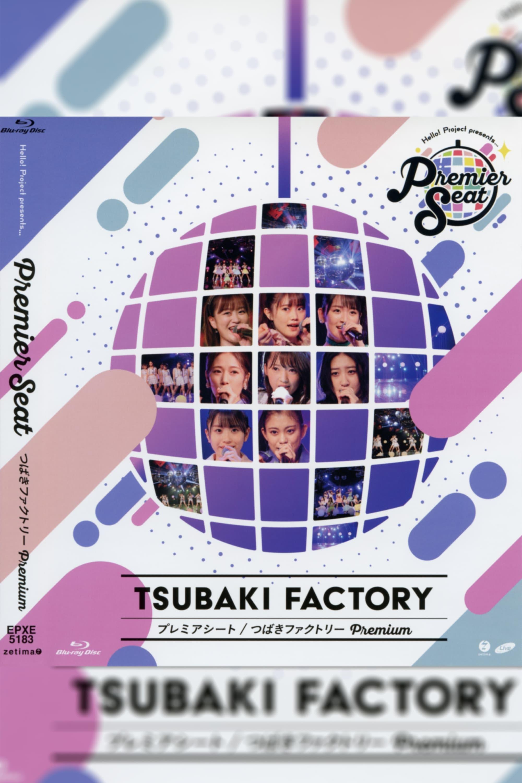 """Hello! Project presents... """"premier seat"""" ~Tsubaki Factory Premium~"""