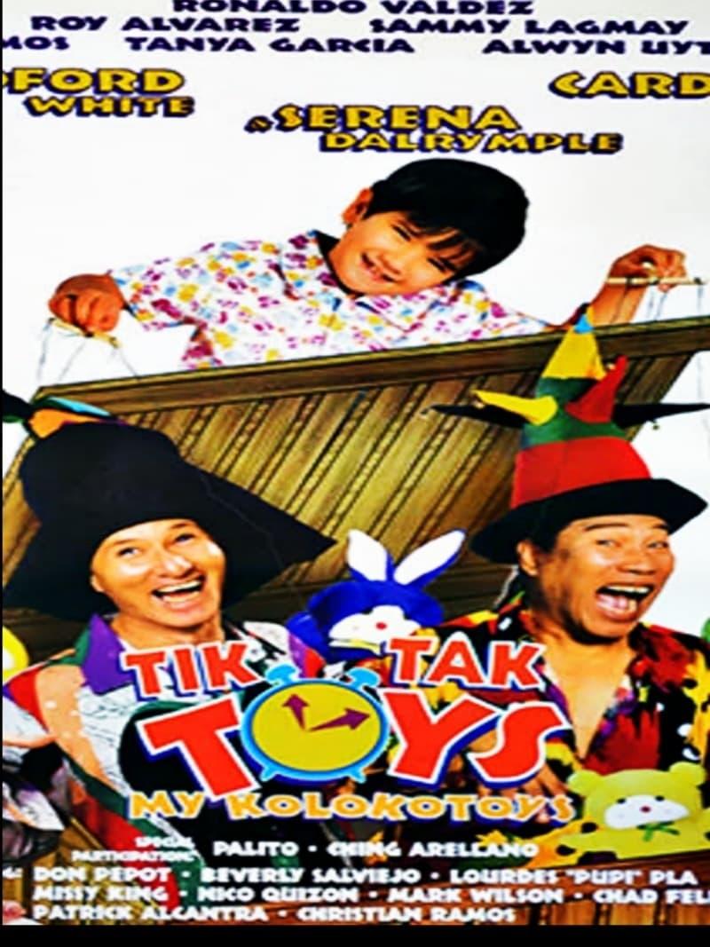 Tik Tak Toys My Kolokotoys