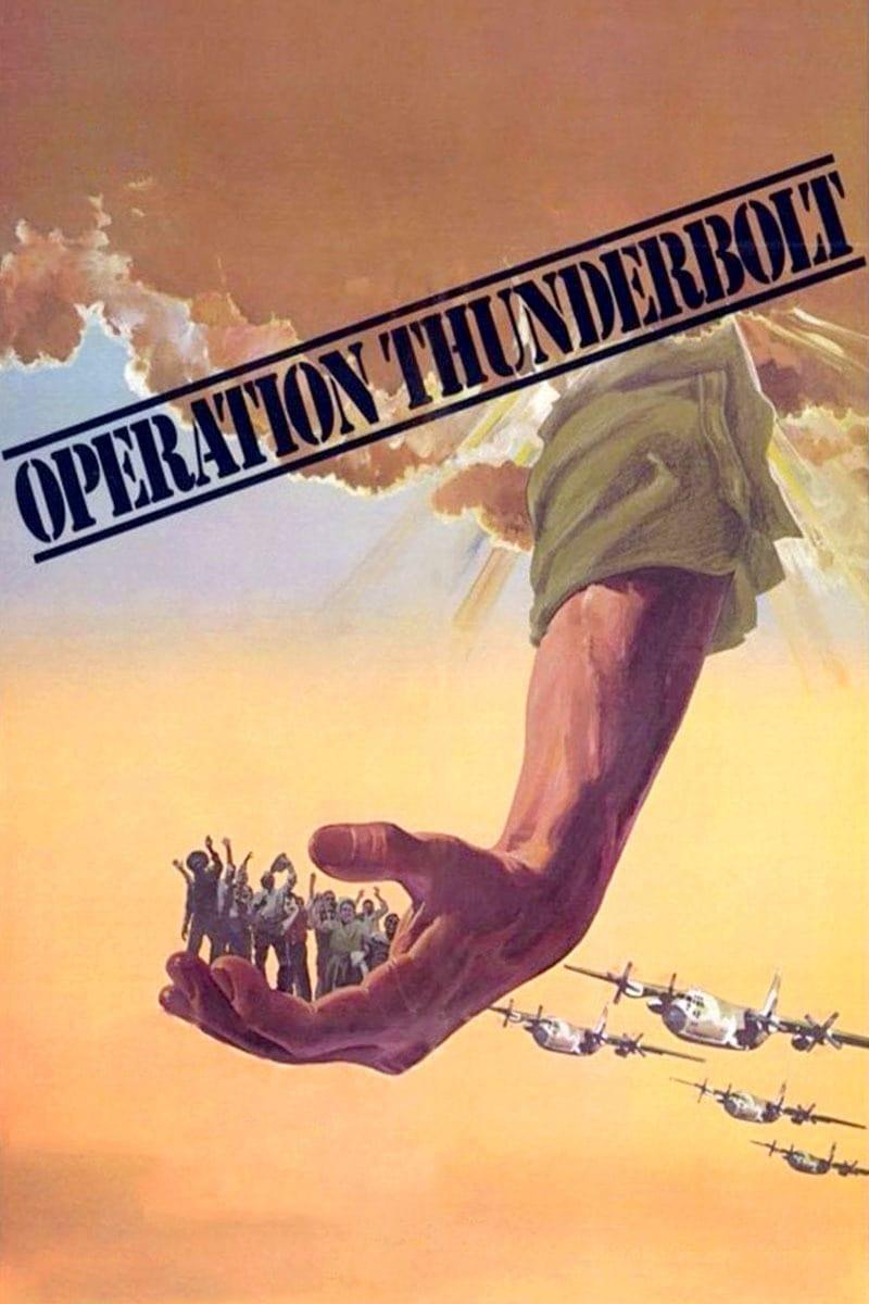 Operación relámpago