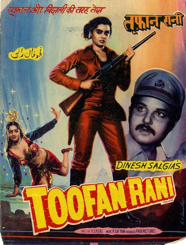 Toofan Rani