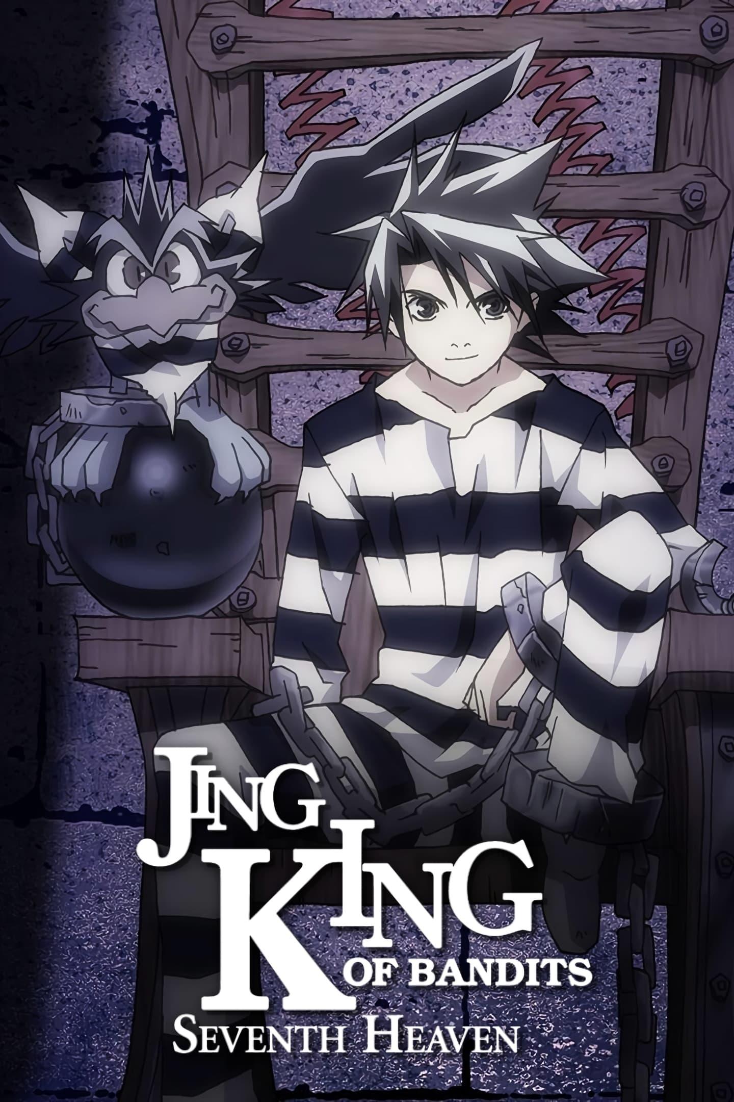 Jing: King of Bandits Seventh Heaven