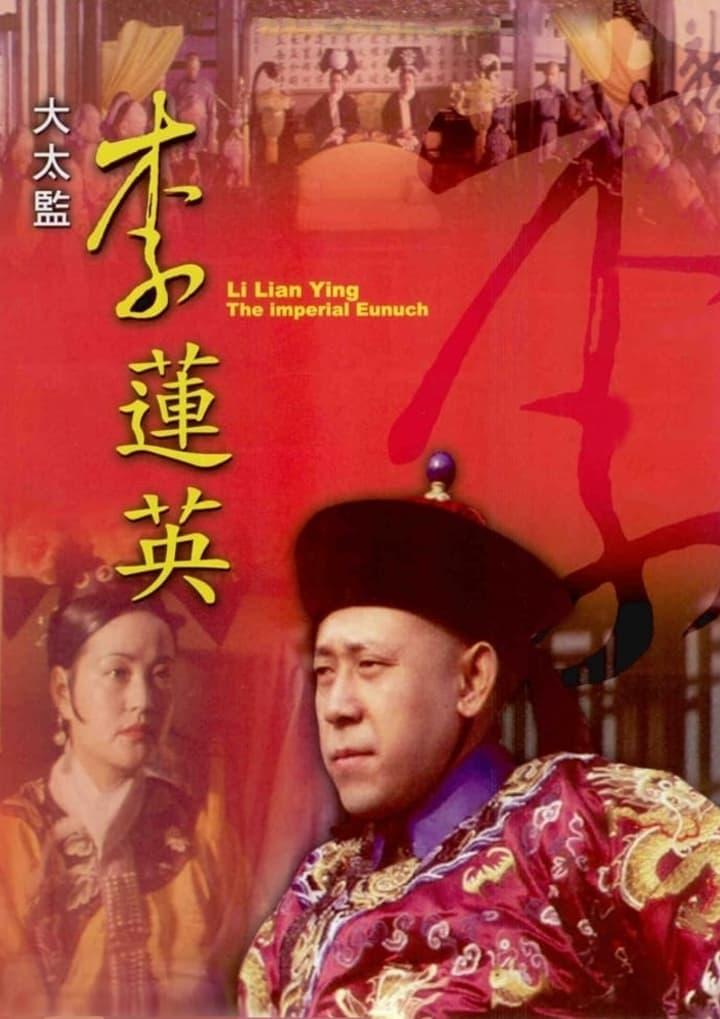 Li Lianying, the Imperial Eunuch