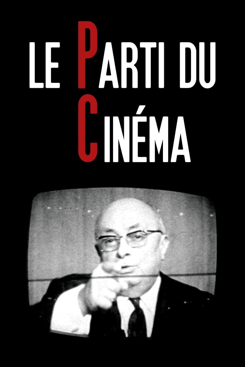 Le Parti du cinéma