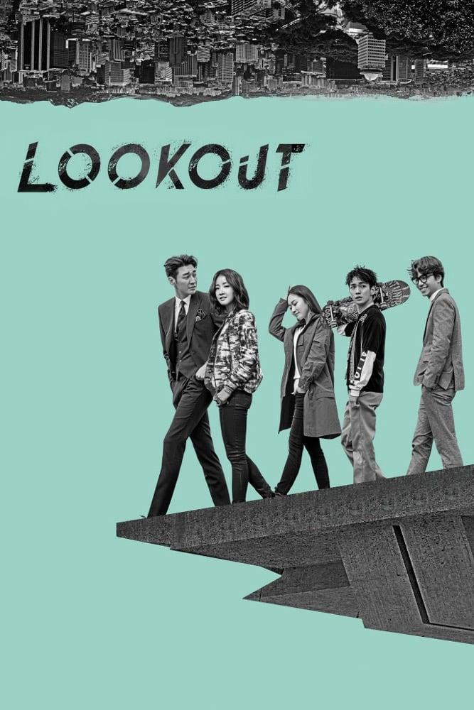 Los Guardianes [Lookout]