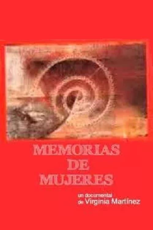 Women's Memoirs