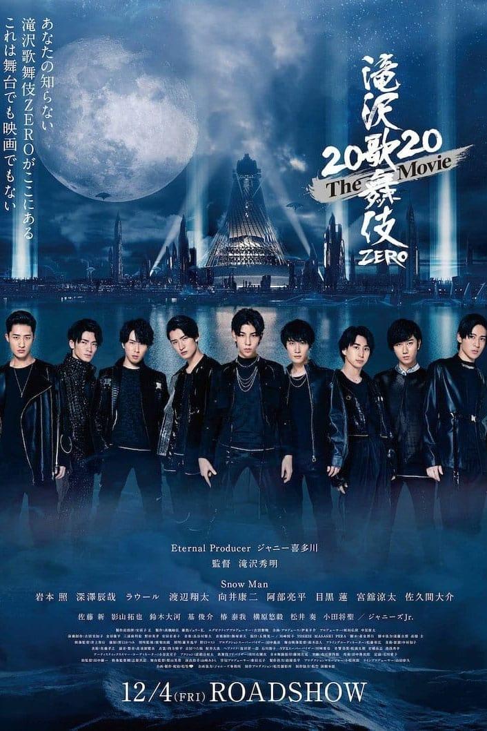 Takizawa Kabuki Zero 2020: The Movie