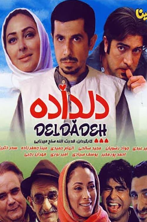 Deldadeh