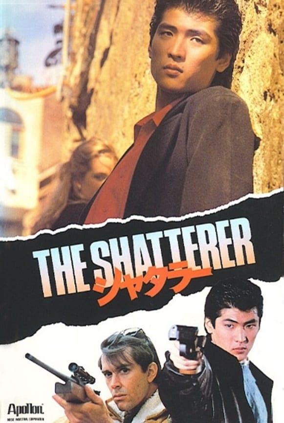 The Shatterer