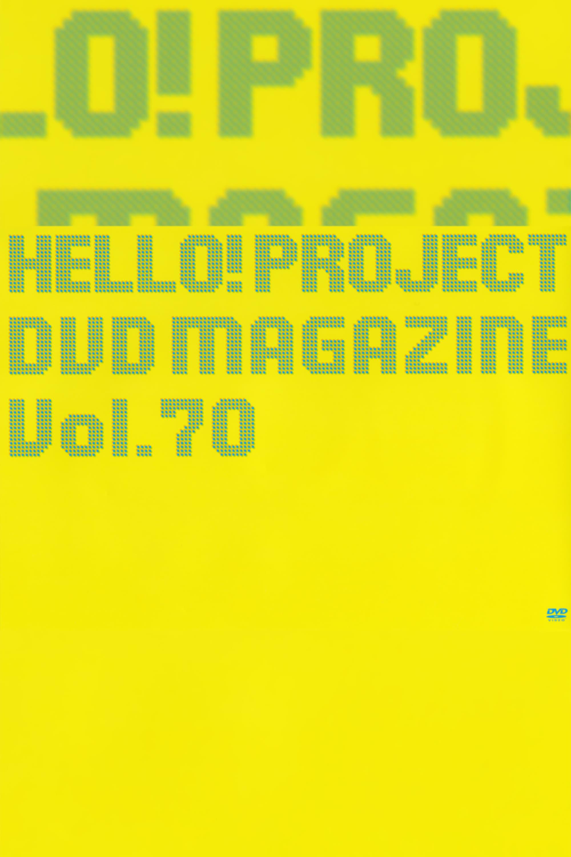 Hello! Project DVD Magazine Vol.70