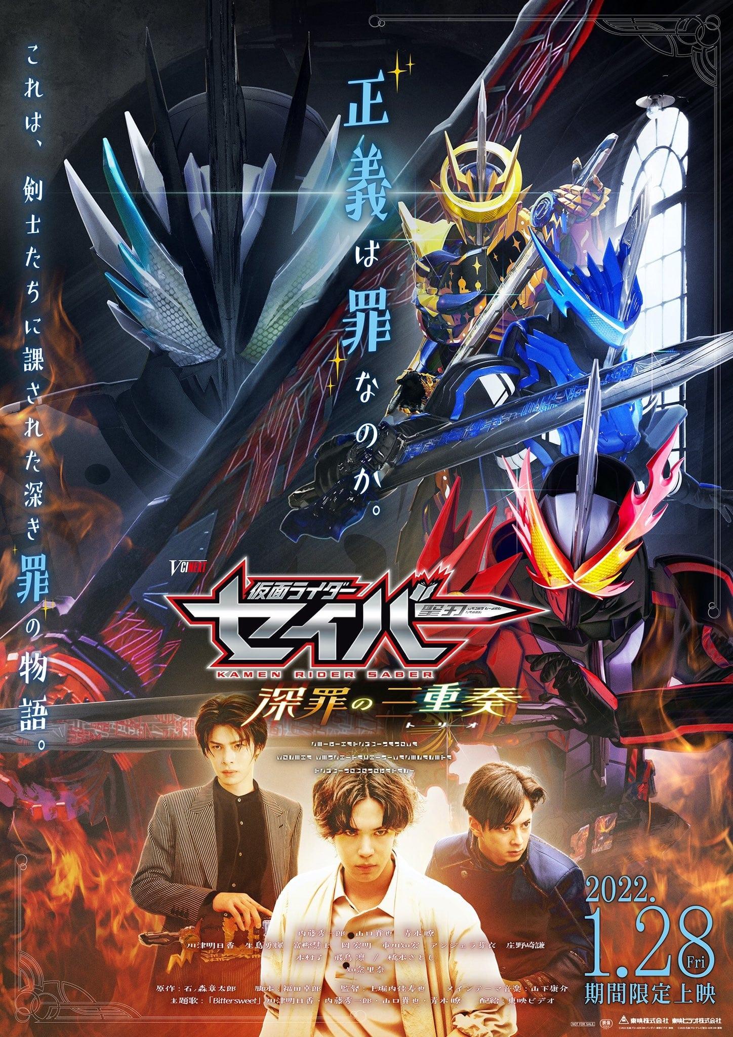 Kamen Rider Saber: Deep Sin Trio