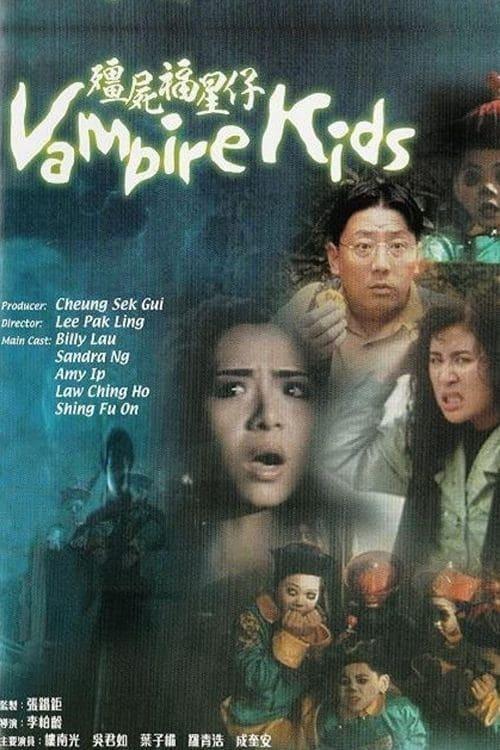 Vampire Kids