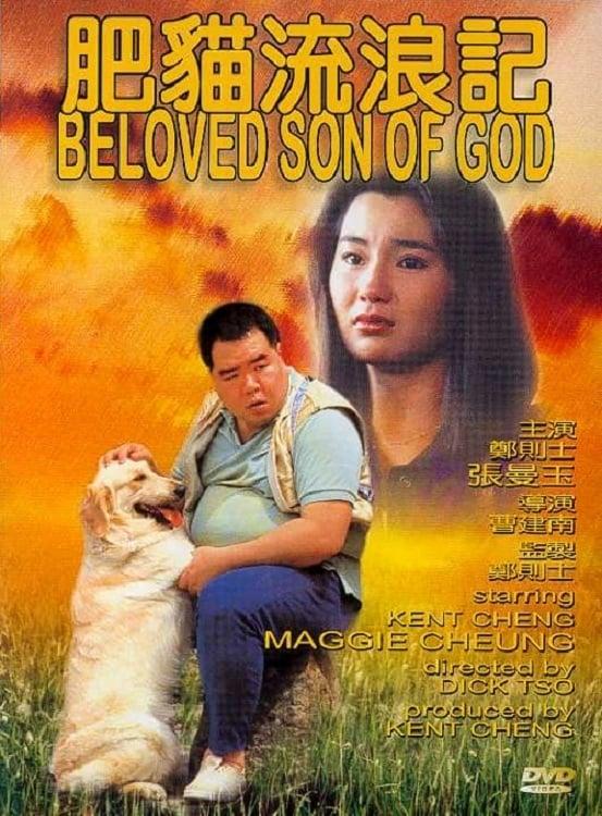 The Beloved Son of God