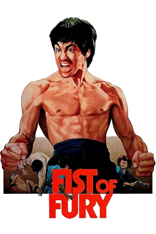 Fist of Fury