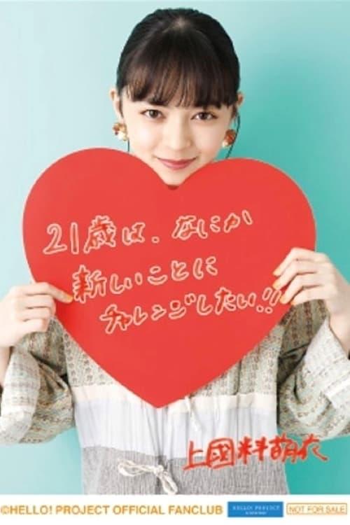 ANGERME Kamikokuryo Moe Birthday Event 2020