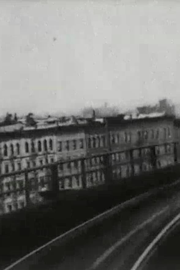 104th Street Curve, New York, Elevated Railway