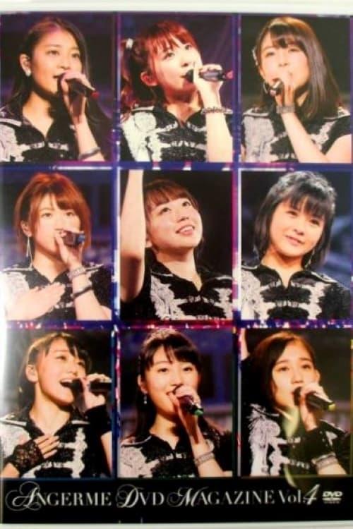 ANGERME DVD Magazine Vol.4
