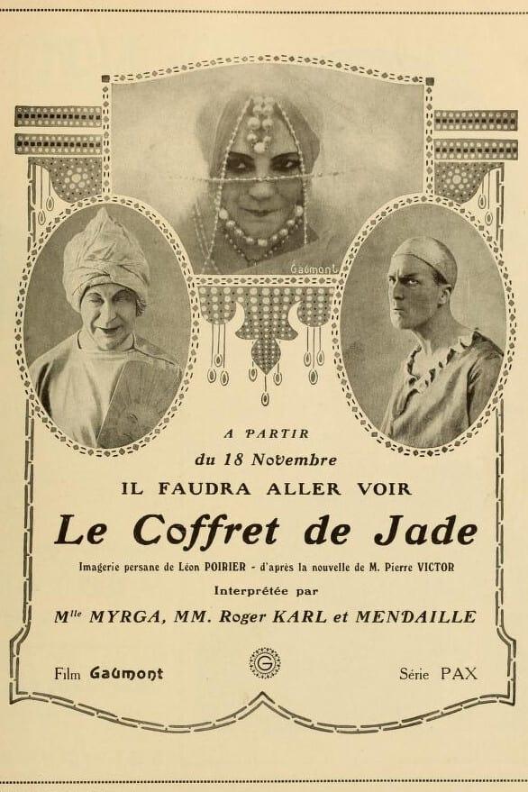 The Jade Casket