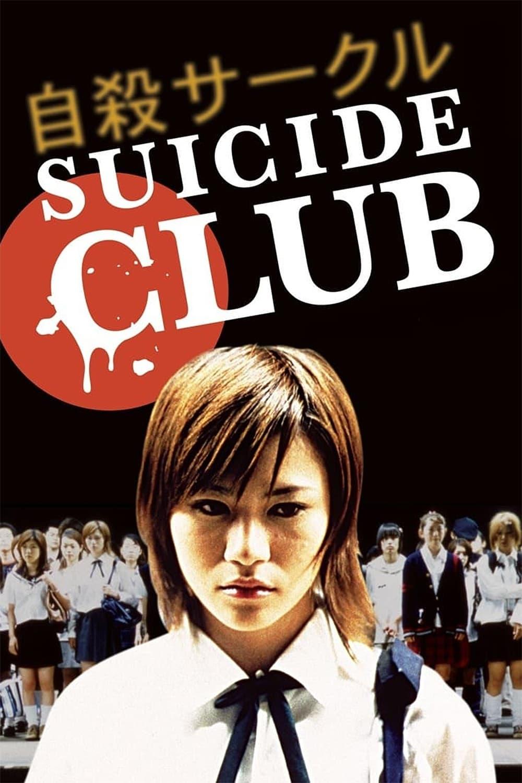 El club del suicidio