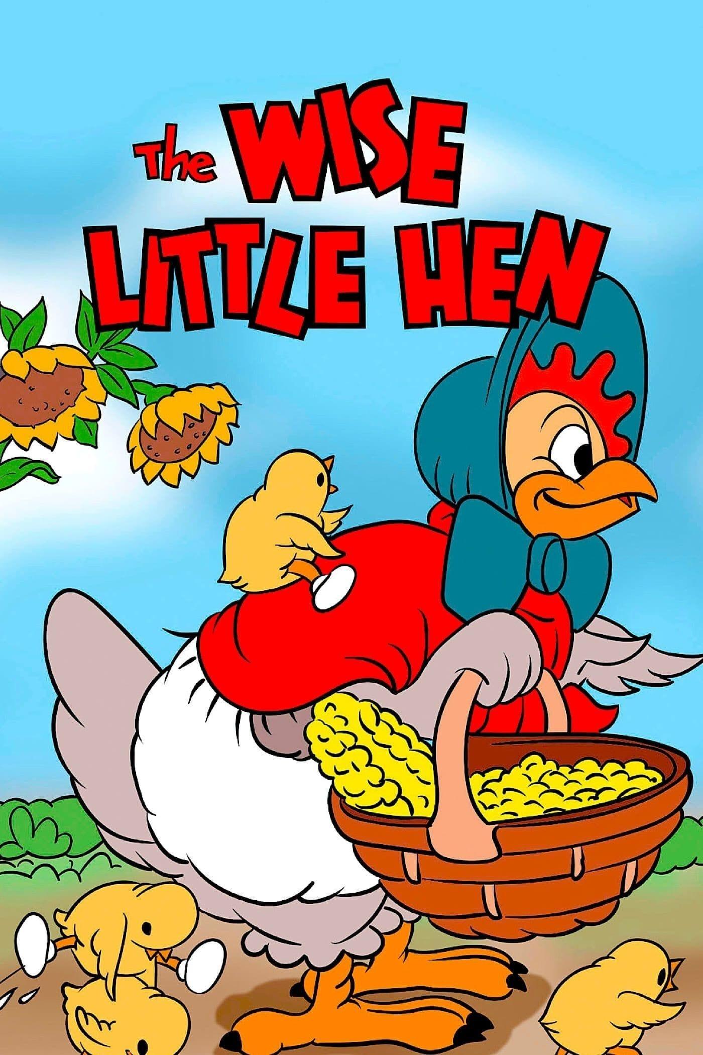 El Pato Donald: La gallinita sabia