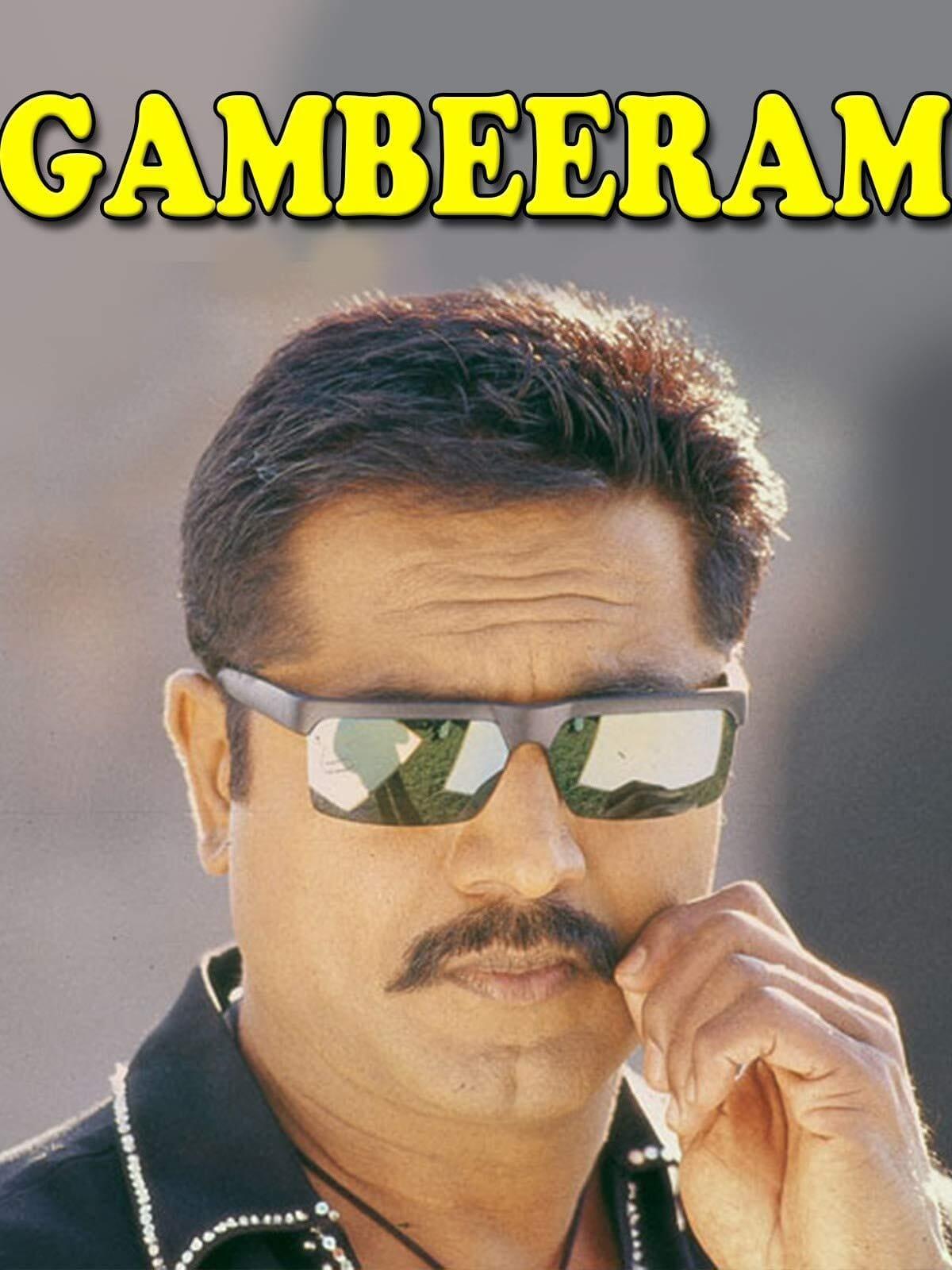 Gambeeram