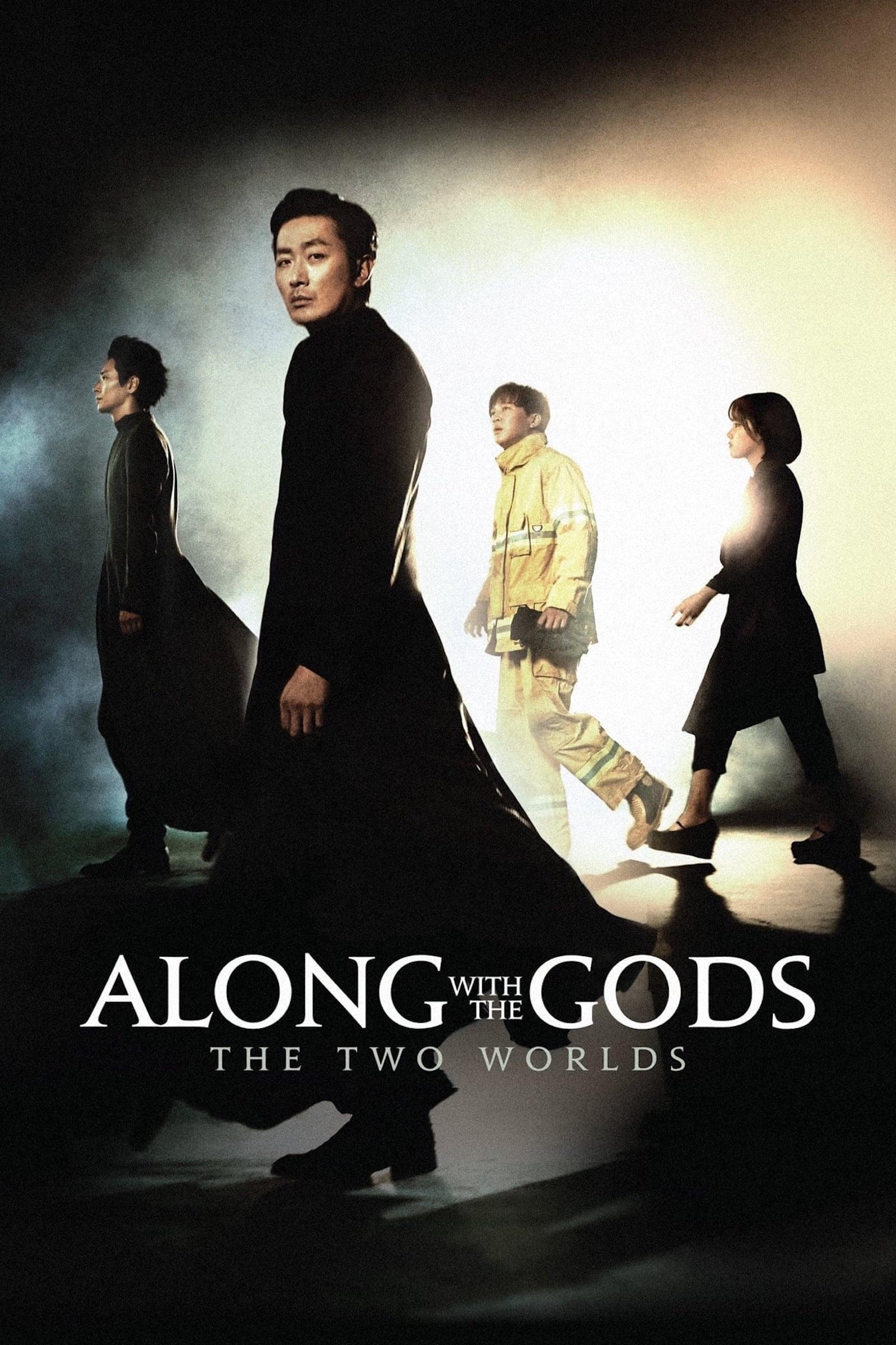 Junto Com Os Deuses - Os Dois Mundos