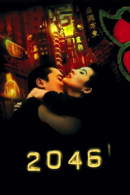 2046: Os Segredos do Amor