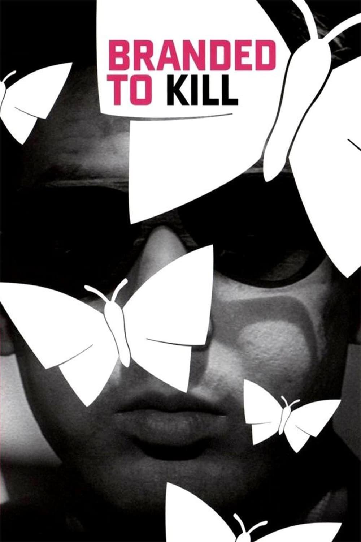 A Marca do Assassino