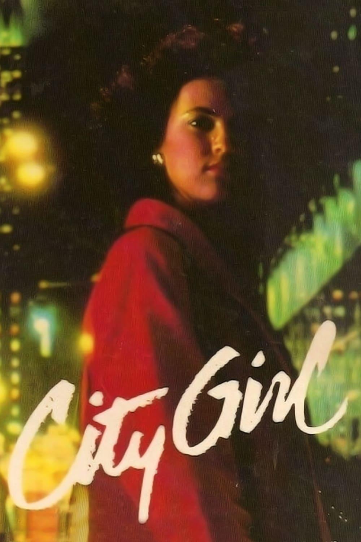 The City Girl