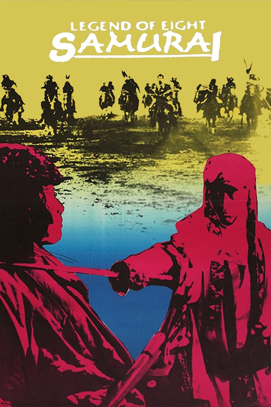 La leyenda de los ocho samuráis