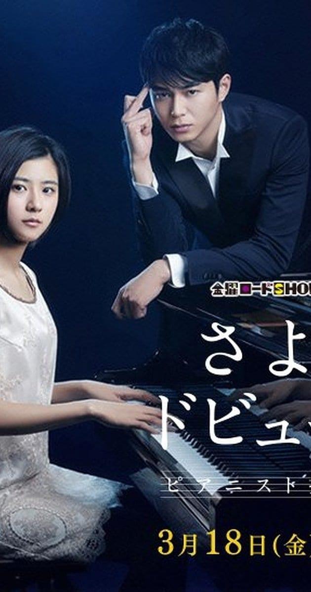 Sayonara Debussy - Pianist Tantei Misaki Yosuke