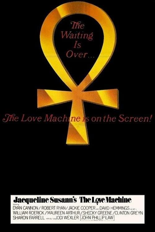 La máquina del amor