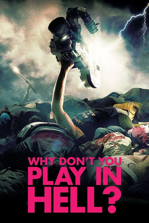Por qué no jugamos en el infierno