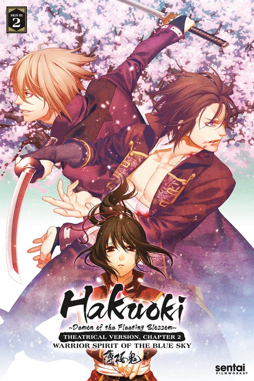 Hakuouki: Filme 2 - Shikon Soukyuu