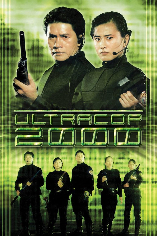 Ultracop 2000