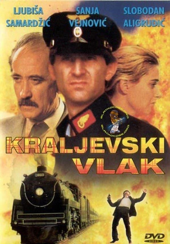 The Train for Kraljevo