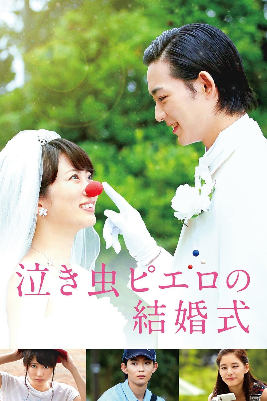 Crying Clown's Wedding