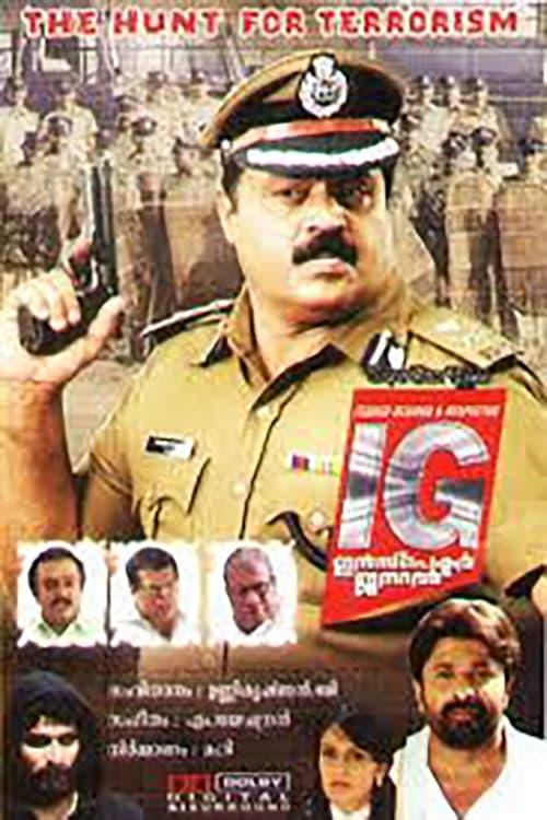 IG: Inspector General