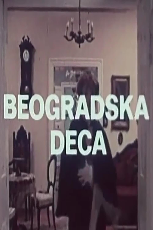 Belgrade Kids