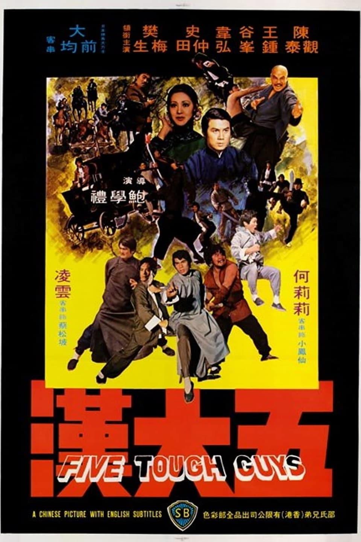 Five Tough Guys
