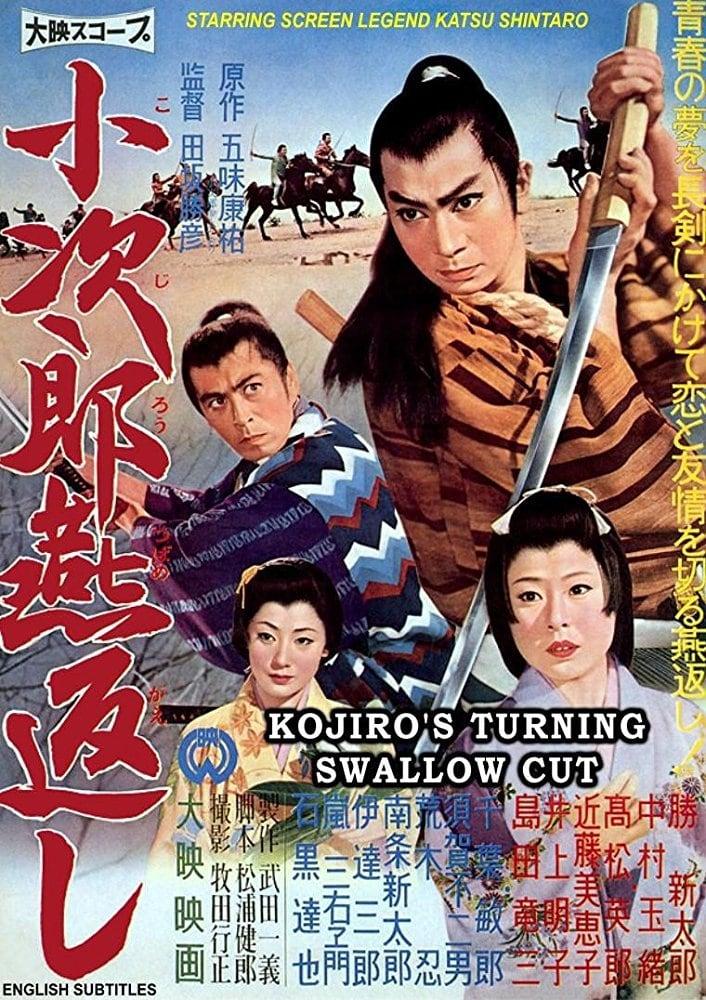 Kojiro's Turning Swallow Cut