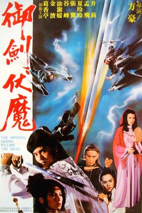 The Imperial Sword Killing the Devil