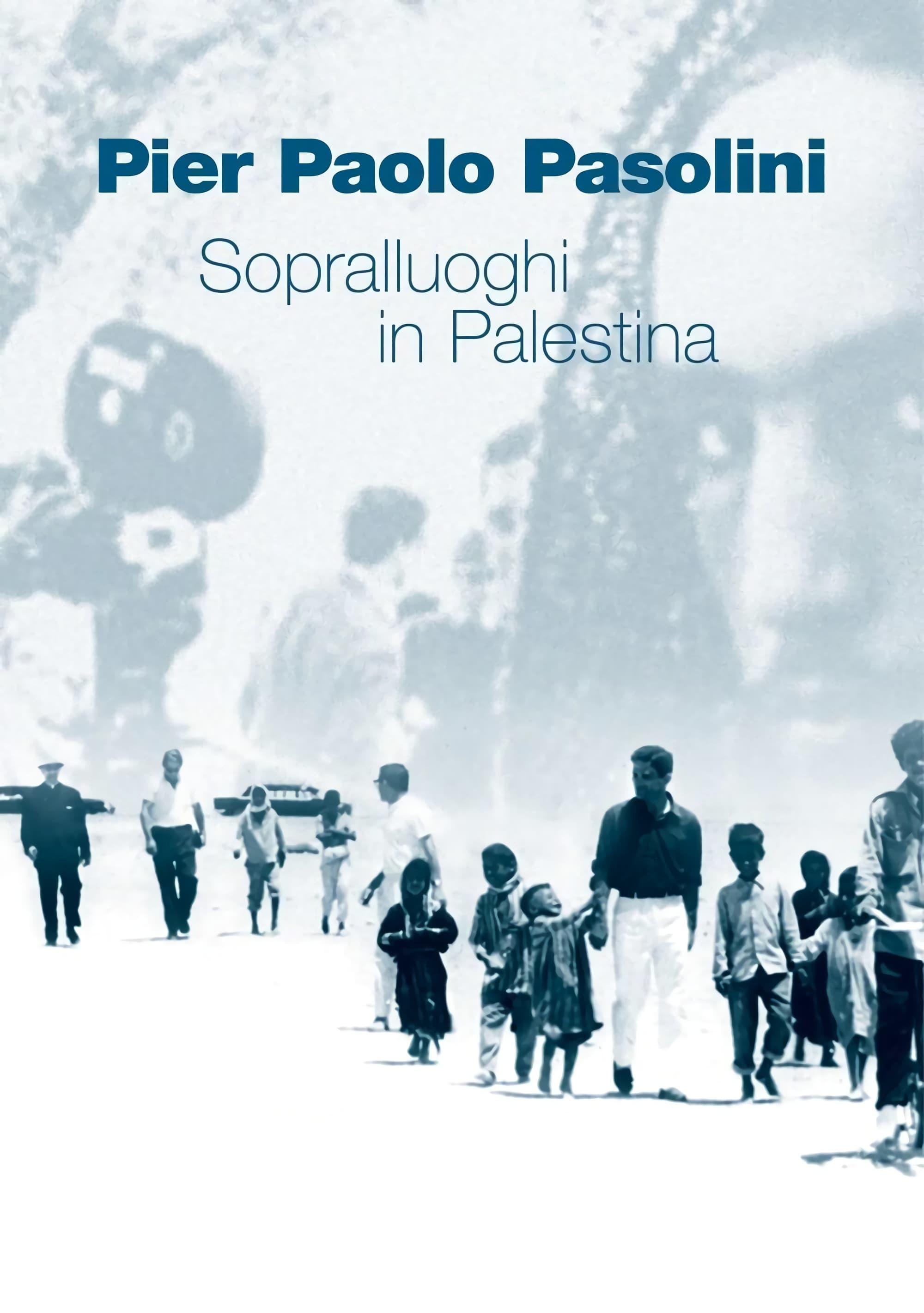Location Hunting in Palestine