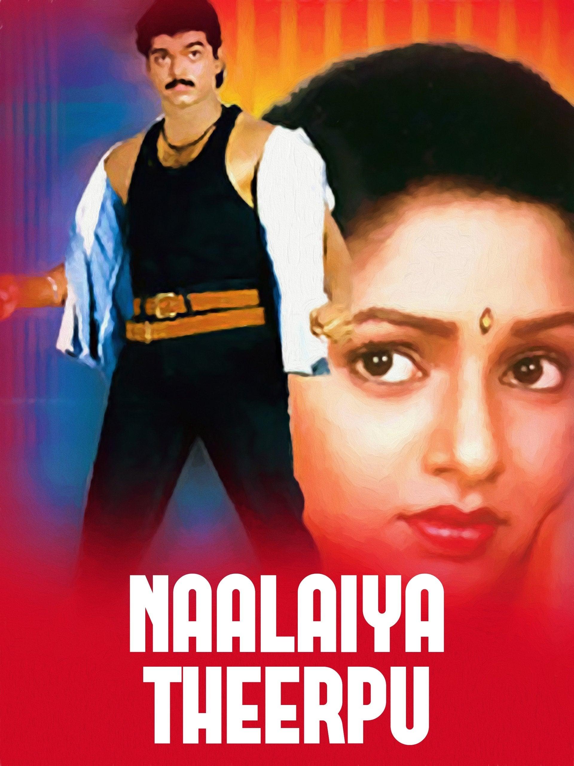 Naalaya Theerpu