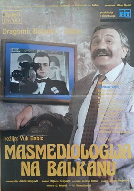 The Balkan Mass-Media Sciences