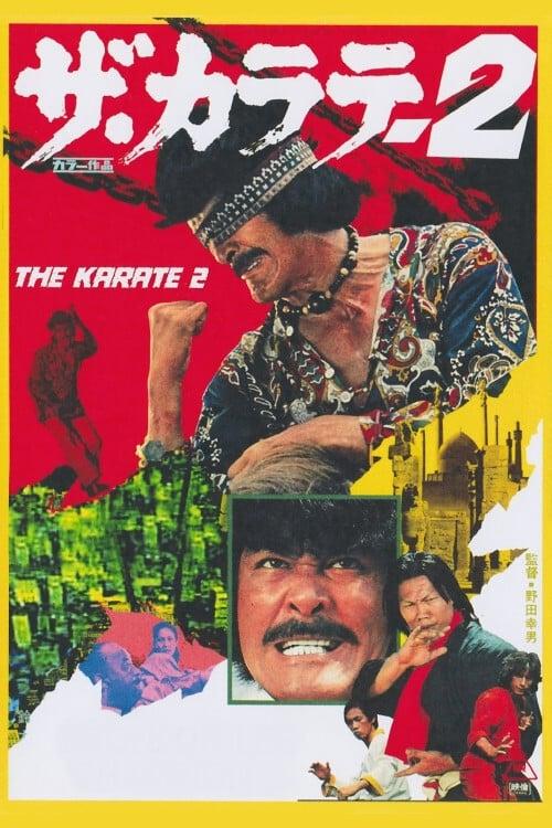 The Karate 2