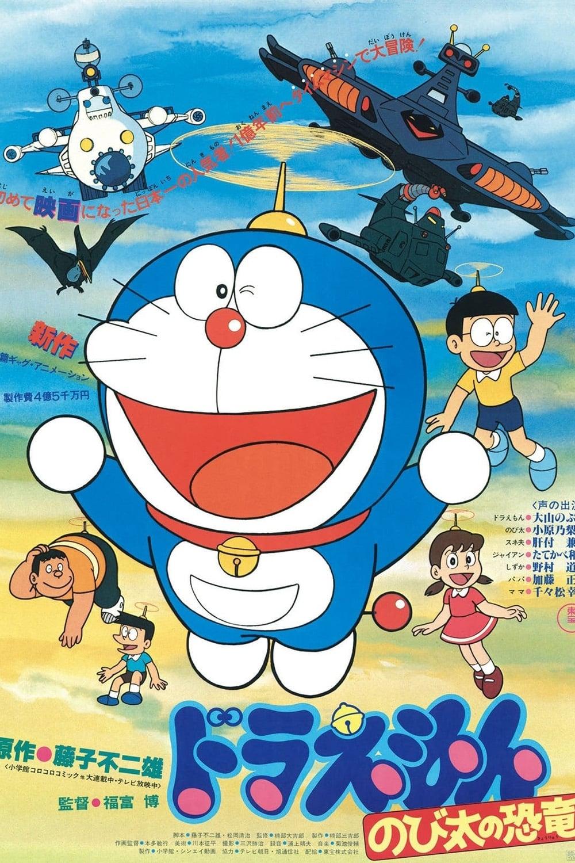 Doraemon: O Dinosauro de Nobita