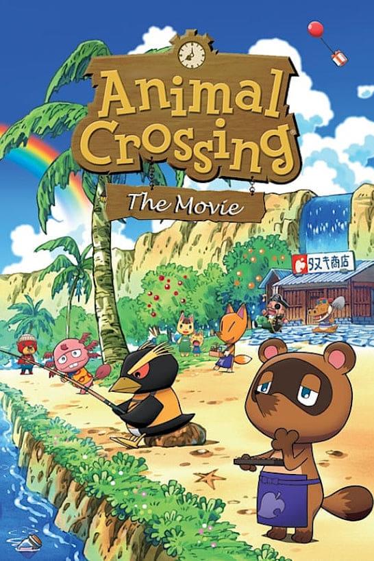 Animal Crossing: The Movie