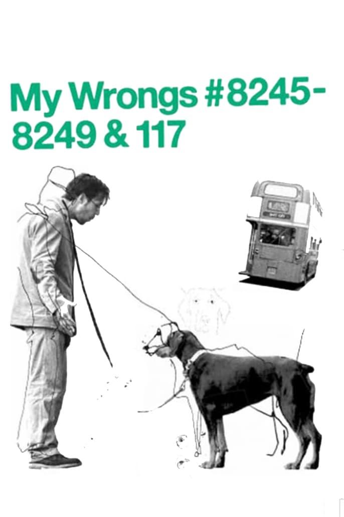 My Wrongs 8245–8249 & 117