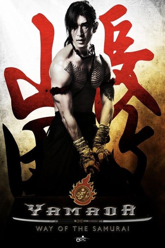 O Samurai Ayothaya