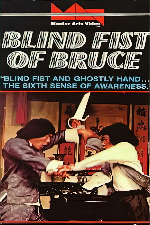 El puño ciego de Bruce